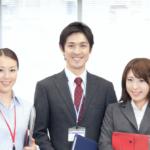 社会保険労務士の企業名簿リストの販売・購入