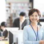 保険業・保険代理店の企業名簿リスト:全国の販売・購入